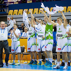 20130905: SLO, Basketball - Eurobasket 2013, Day 2 in Celje