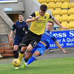 Livingston v Queen of the South | Scottish Championship | 15 August 2015