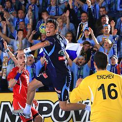 20081130: Handball - Slovenia vs Bulgaria