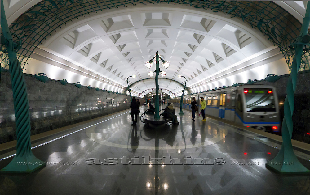 Russia, Moscow, Underground Metro Station.
