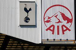 Tottenham Hotspur crest on the stadium roof - Photo mandatory by-line: Rogan Thomson/JMP - 07966 386802 - 16/05/2015 - SPORT - FOOTBALL - London, England - White Hart Lane - Tottenham Hotspur v Hull City - Barclays Premier League.