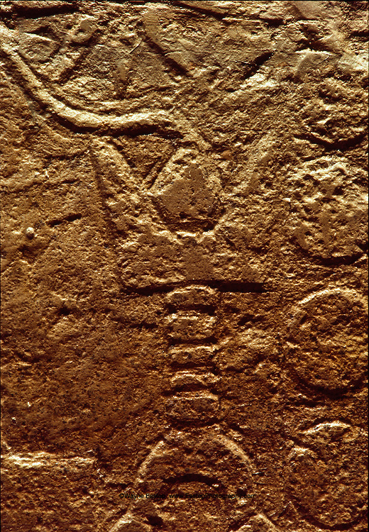 Detail showing incense burner on the Hamra stone from Tayma, National Museum of Saudi Arabia, Riyadh, Saudi Arabia