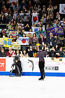 KELOWNA, BC - OCTOBER 26: Men's gold medalist Yuzuru Hanyu of Japan waves at fans from the ice during medal ceremonies of Skate Canada International held at Prospera Place on October 26, 2019 in Kelowna, Canada. (Photo by Marissa Baecker/Shoot the Breeze)