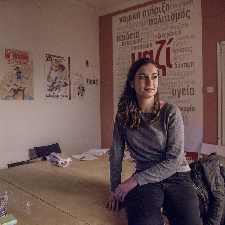 """Georgia Gebrek, giovane attivista dell'associazione """"Solidarity 4 all"""" sostenuta da partito Syriza."""