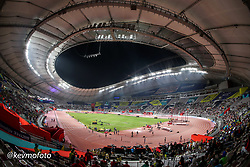 2019 IAAF World Athletics Championships held in Doha, Qatar from September 27- October 6<br /> Day 7