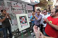 Armenian protest about Safarov 02/09/2012