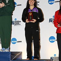 2017 NCAA Division III Swimming and Diving Championships