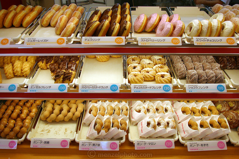 Standard issue Dunkin Donuts, and something new in Okinawa: Soy donuts, chewier but healthier than their Western brethren. Ginowan City. Okinawa, Japan. (Supporting image from the project Hungry Planet: What the World Eats)
