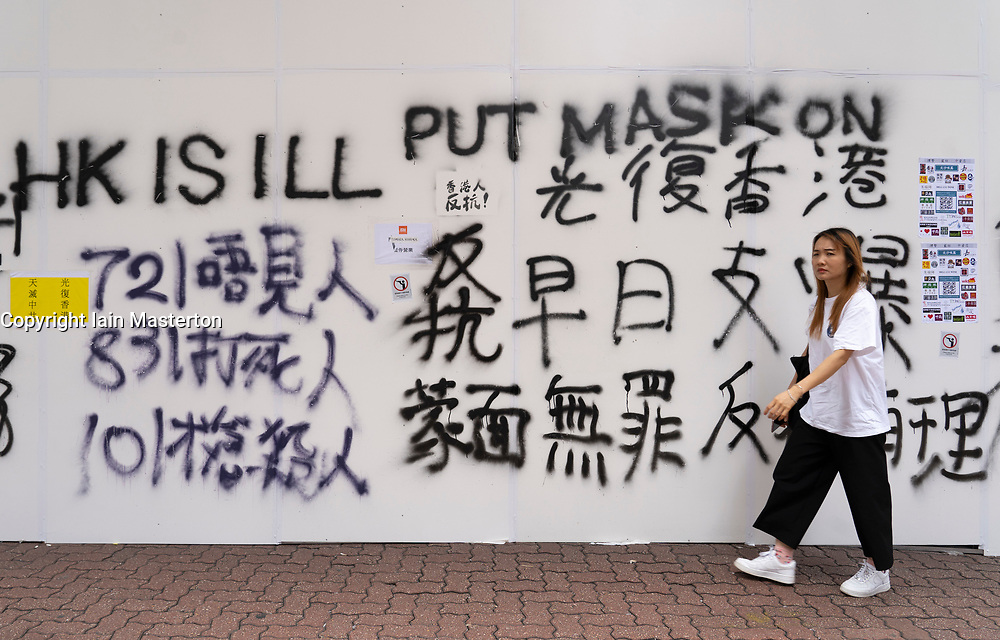 Kowloon, Hong Kong, China,. 7 October, 2019. After a night of violent confrontations between police and pro-democracy protestors in MongKok and YauMaTei in Kowloon, many MTR railway stations and what are thought to be pro-Beijing business franchises were vandalised. Bank of China vandalised