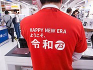 Businesses welcome the Japan's Reiwa Era