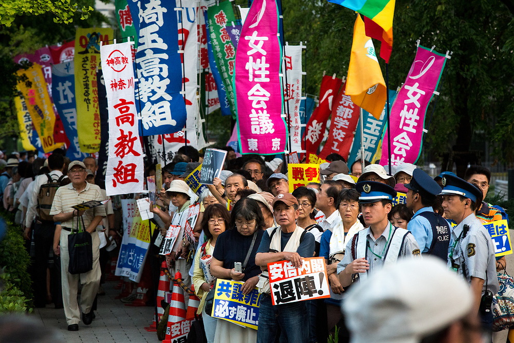 TOKYO, JAPAN - JULY 19: Anti-Abe protesters gather in front of the Tokyo parliament to protest against the policies of Shinzo Abe and to call on the Japanese prime minister to resign on July 19, 2017 Tokyo, Japan. Protesters carried placards condemning Abe, and chanted slogans expressing their opposition on several issues of contention, including Japan's nuclear power policies and the USA's presence in Okinawa. (Photo by Richard Atrero de Guzman/AFLO)
