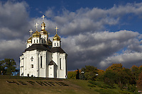 Sunny autumn day in Chernihiv, Ukraine. The shot capures Katerininsky Cathedral.