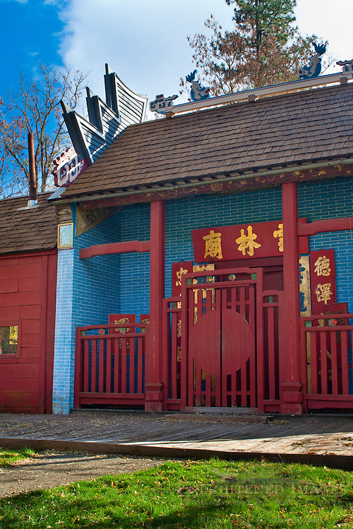 Exterior of the Joss House, Chinese Taoist Temple, Weaverville, California