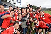 20150726 Rugby and Beyond - Japan Team v HIBS