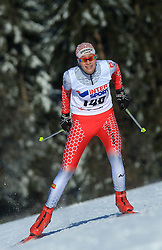 Slovenian cross-country skier Manca Solar at 10th OPA - Continental Cup 2008-2009, on January 17, 2009, in Rogla, Slovenia.  (Photo by Vid Ponikvar / Sportida)