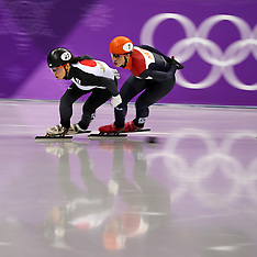 Track Speed Skating: Ladies' 1,500m Final - 17 February 2018