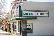 Far East Florist on San Gabriel Blvd