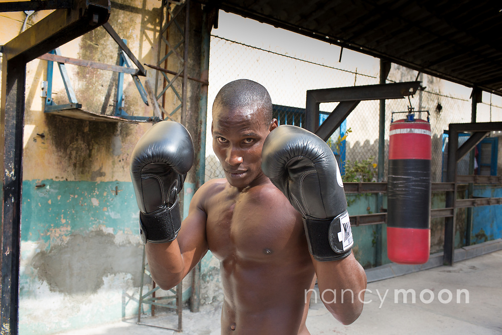 Havana, Cuba boxing gym.<br />