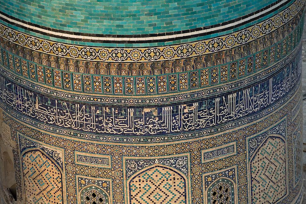 Detail of tiles on dome of Mir-i Arab Medrassa, Bukhara