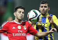 Portuguese league União vs Benfica 2015