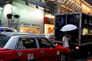 Alain Mikli store in central Hong Kong by Wellington and d'Aguilar crossing, Central, Hong Kong.