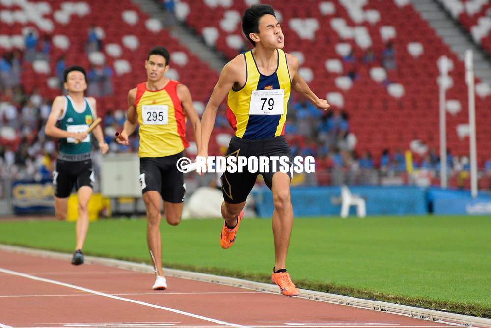 Joshua Lim (#79) of ACS(I) helps his team to win first in the A Division boys' 4x400m relay final with a timing of 3:25.78. (Photo © Eileen Chew/Red Sports)
