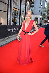 PRINCESS LILLY ZU SAYN WITTGENSTEIN BERLEBURG at the launch of the new Bulgari flagship store at 168 New Bond Street, London on 14th April 2016.