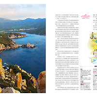 Condé Nast Traveler China, feature on Vietnam.