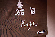 The sign in the entrance to Kajitsu.