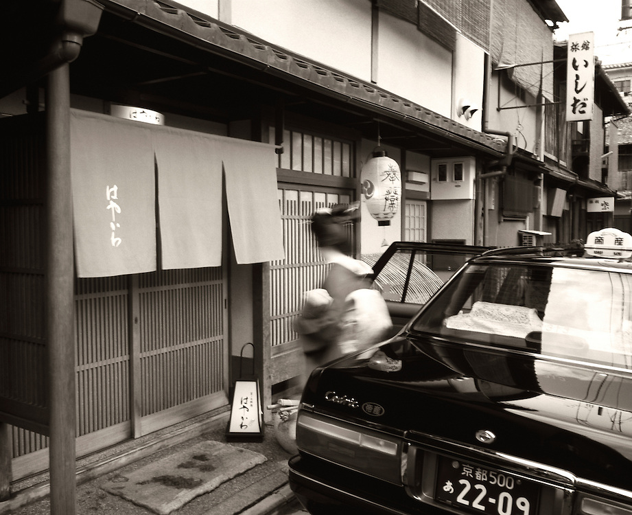 Geisha dans Gion, quartier traditionel de Kyoto.