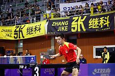 Table Tennis ITTF World Tour Korea Open - 18 July 2018