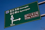 Street sign guiding to Daegu Stadium which will host the 2011 IAAF World Championships in Athletics. Daegu, also known as Taegu and officially the Daegu Metropolitan City, is the third largest metropolitan area in South Korea, and by city limits, the fourth largest city with over 2.5 million people. The IAAF World Championships in Athletics will take place in Daegu from the 27th of August till the 4th of September 2011.