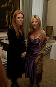 The Duchess of York and Marie -Chantal of Greece. An Evening in honour of Salvatore Ferragamo hosted by the Ambassador of Italy. The Italian Embassy, 4 Grosvenor Square. London W1. 8 June 2005. ONE TIME USE ONLY - DO NOT ARCHIVE  © Copyright Photograph by Dafydd Jones 66 Stockwell Park Rd. London SW9 0DA Tel 020 7733 0108 www.dafjones.com