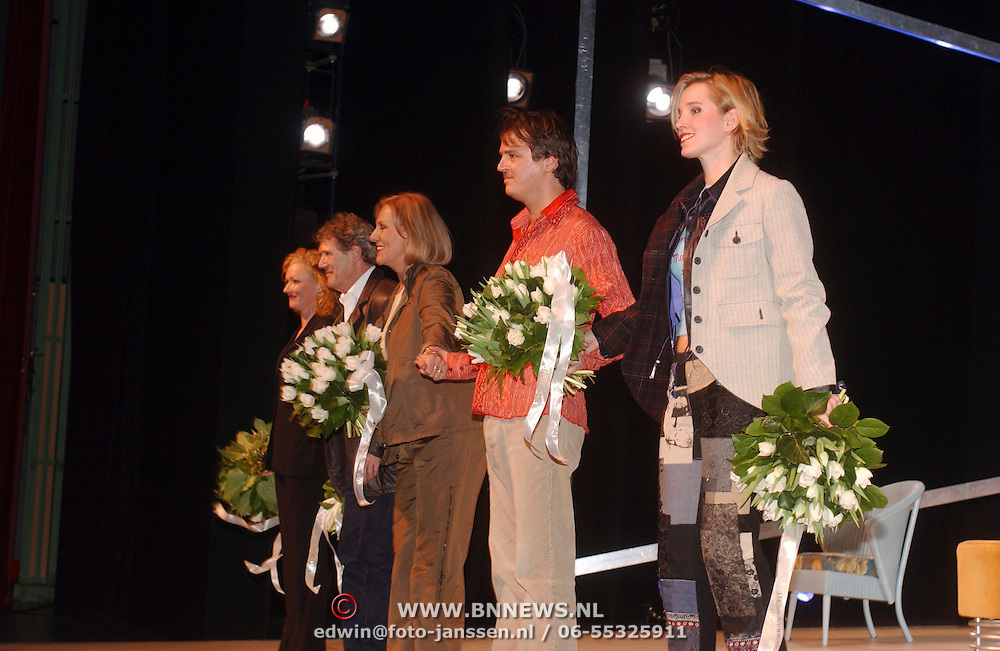 Premiere Vogels, Anne Will Blankers