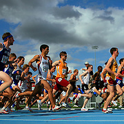 08 university distance race
