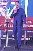 London Has Fallen China Premiere