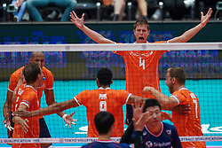 09-08-2019 NED: FIVB Tokyo Volleyball Qualification 2019 / Netherlands, - Korea, Rotterdam<br /> First match pool B in hall Ahoy between Netherlands - Korea for one Olympic ticket / (L-R) Wessel Keemink #2 of Netherlands, Nimir Abdelaziz #14 of Netherlands, Fabian Plak #8 of Netherlands, Thijs Ter Horst #4 of Netherlands, Gijs Jorna #7 of Netherlands