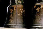 Image of wooden bells at Hase-dera Temple in Nara, Japan