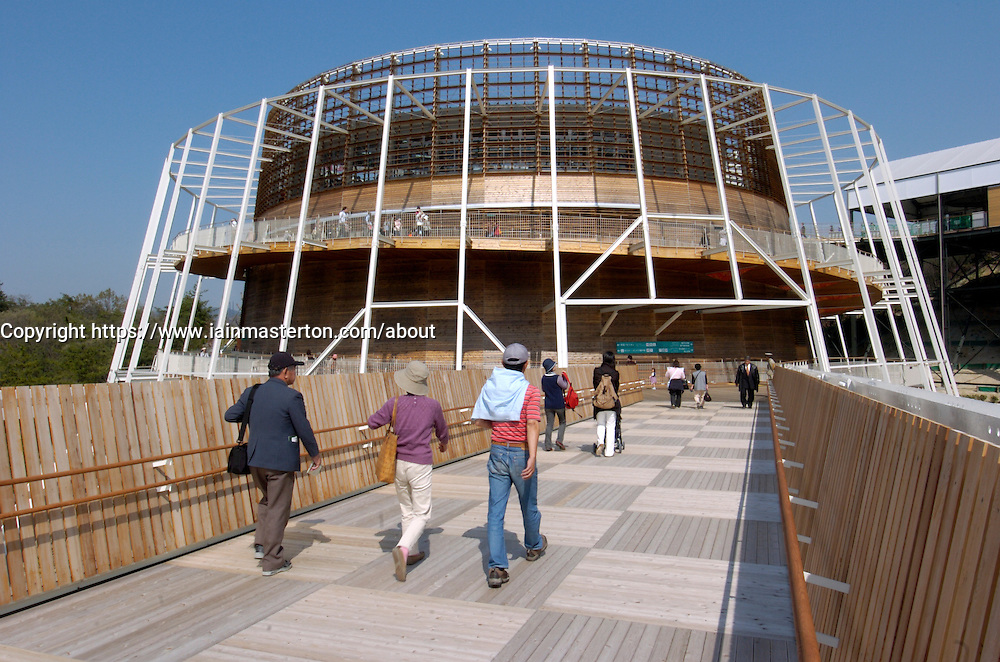 The Citizens Pavilion at Seto area of World Expo 2005 in Aichi Japan
