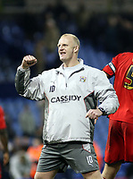 Photo: Mark Stephenson/Sportsbeat Images.<br /> West Bromwich Albion v Coventry City. Coca Cola Championship. 04/12/2007.Coventry's manager Ian Dowie celebrates there win with the fans