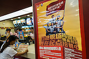 A staff recruiting sign in chinese for McDonald's Shanghai, China