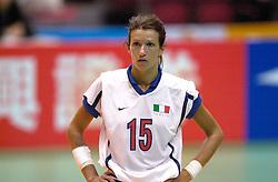 17-06-2000 JAP: OKT Volleybal 2000, Tokyo<br /> Nederland - Italie 2-3 /