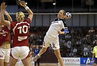 Håndball<br /> Foto: Dppi/Digitalsport<br /> NORWAY ONLY<br /> <br /> PARIS ILE DE FRANCE TOURNAMENT 2006 - PARIS (FRA) - 03 TO 05/11/2006<br /> <br /> Danmark v Tyskland<br /> DENMARK V GERMANY (WINNER) - NADINE KRAUSE (GER)