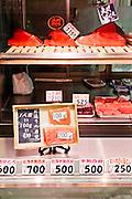 Kuromon Ichiba, Osaka market