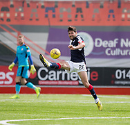 Dundee&rsquo;s Kostadin Gadzhalov - Hamilton Academical v Dundee in the Ladbrokes Scottish Premiership at the SuperSeal Stadium, Hamilton, Photo: David Young<br /> <br />  - &copy; David Young - www.davidyoungphoto.co.uk - email: davidyoungphoto@gmail.com