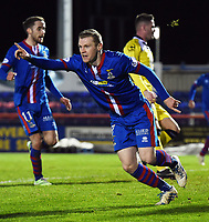 04/01/15 SCOTTISH PREMIERSHIP<br /> ICT v ST MIRREN<br /> TULLOCH CALEDONIAN STADIUM - INVERNESS\<br /> ICT's Billy McKay (centre) wheels away after putting his side 1-0 up