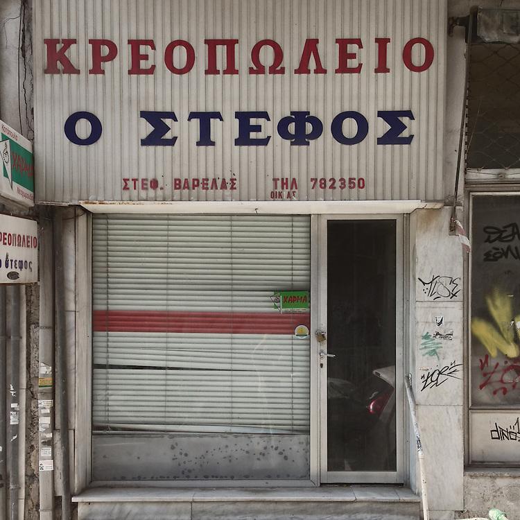 A closed down butcher shop in Ioulianou Str, Thessaloniki