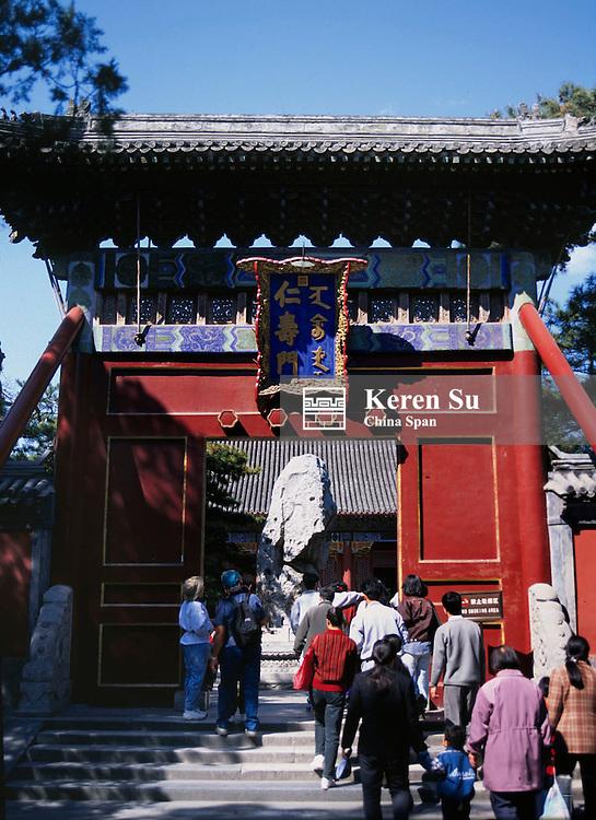 Ren Shou Men (Gate of Benevolence and Longevity) in Summer Palace, Beijing, China
