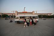 General shots of Tinanmen Square, Flag lowering,  at the Paralympic games, Beijing, China. 5th  September 2008