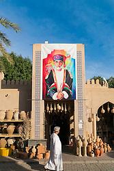 View of souk market in Nizwa Oman